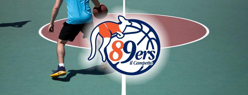 campetto-89ers-ancona-header